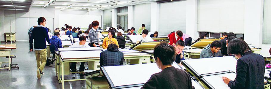 日本工業大学 | 建築学部 | 建築学科 | 建築コース